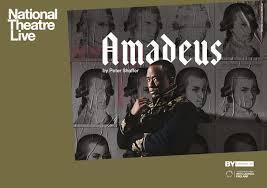 ナショナルシアターライブ『アマデウス』アンコール上映を見ました