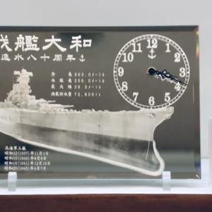 「戦艦大和 進水八十周年 記念時計」のご案内