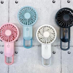 時計メーカーのハンディ扇風機がの性能がすごい!