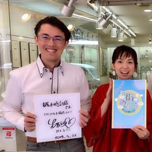 広島の情報番組「ひろしま満点ママ‼︎」の取材を受けました!