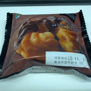 ファミリーマートで見つけた低タンパク&高カロリー食品