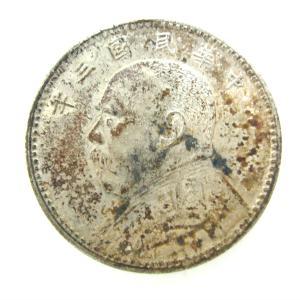 中国古銭【袁世凱】をお買取りいたしました。