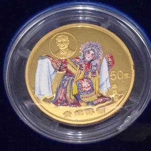 海外・国内の記念 金貨・銀貨・古銭を高く売るなら。 奈良市西大寺 リサイクル買取店  お宝本舗