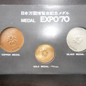 メダル・金貨・銀貨・・海外コインなどもお買取りしてます 奈良市 リサイクル買取店 お宝本舗西大寺