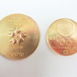 海外金貨や金メダルをお買取り♫金を売るなら高価買取の当店へ!(^O^)お宝本舗 大和西大寺店