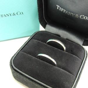 ティファニーの結婚指輪をペアでお買取りしました\(^o^)/お宝本舗 大和西大寺店