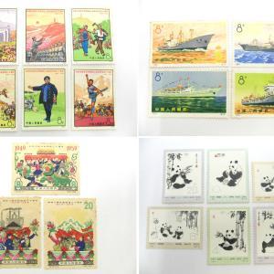 オオパンダ、毛沢東、赤猿等の中国切手も高価買取しています♪(*´з`)お宝本舗 大和西大寺店