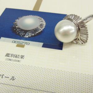大粒パールとメレダイヤのゴージャスな指輪を高価買取しました♥(^O^)お宝本舗大和西大寺店