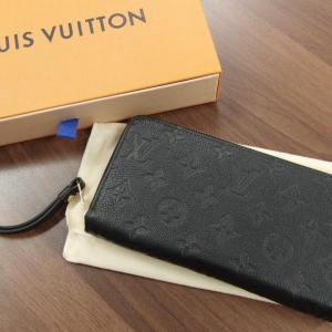 ルイヴィトンの長財布をお買取り!ブランドを奈良で高く売るなら☆彡(^<^)お宝本舗 大和西大寺店