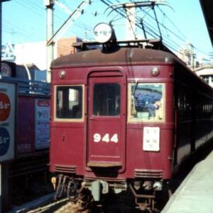 昭和の阪急電車です