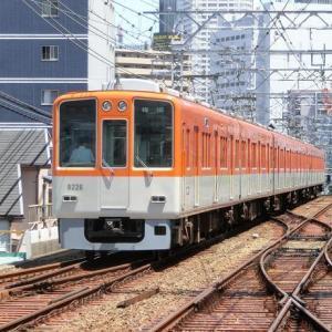 阪神電車を撮りました