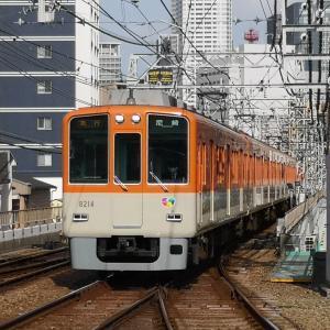 久しぶりの阪神野田駅です