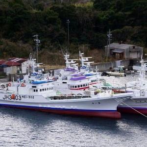 鰹船 (志摩町和具)