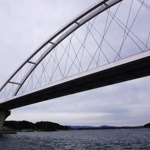 志摩大橋(志摩パールブリッジ)