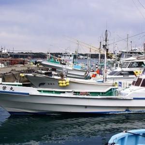 御座漁港 (志摩)