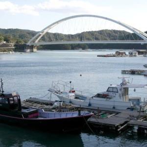 麻生の浦(おうのうら)大橋
