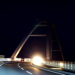 夜の志摩大橋