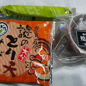 日本でもらって嬉しかった物。