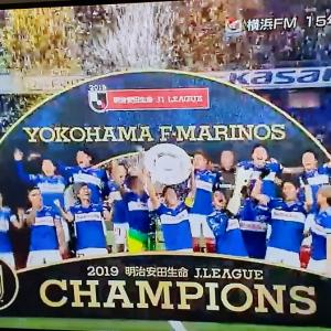 マリノス優勝おめでとう!!