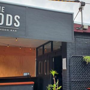 ビアレストラン @ The Woods Bar, Mitchelton