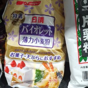 久々のアジア系スーパーとネギ油