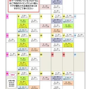 7月のレッスンスケジュールカレンダー