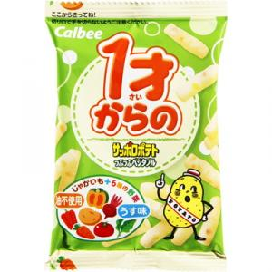 赤ちゃん用のおすすめお菓子5選(日本編)