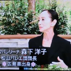 森下洋子さん サワコの朝