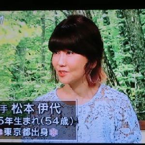松本伊代さん サワコの朝