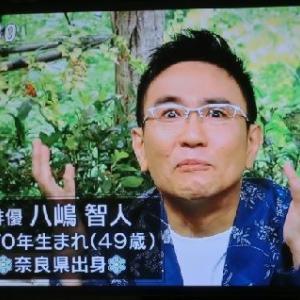 八嶋智人さん サワコの朝