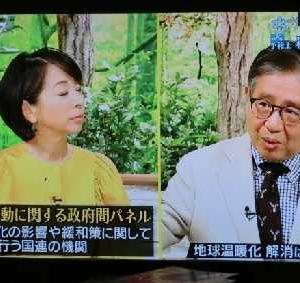 森田正光・森朗さん サワコの朝