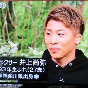 井上尚弥さん サワコの朝