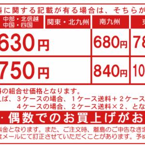 【激安】ココア好きな方必見♡7,800円貰える案件~