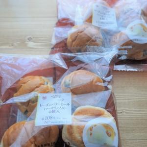 16円で朝食のパンを買う。消耗品はフリマで買う