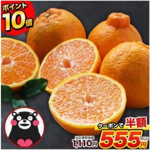 デコみかんが激安♡1.5kgも入って555円♡