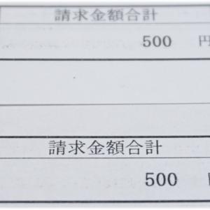 貯金2,000万円への道【28】健康への投資は積極的に