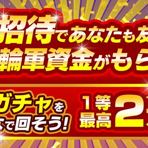 【楽天】激安ビスコとお菓子バラエティ―セット