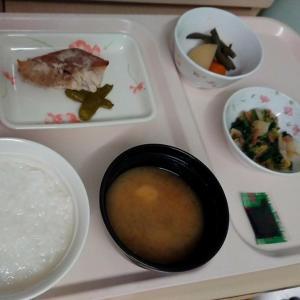 和食につぐ和食…と懸賞情報(^-^)♡
