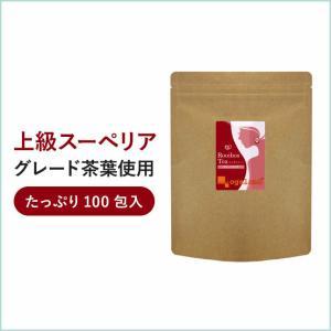 【50%ポイントバック】上級茶葉仕様のルイボスティー♡今だけ浮気しようかな|ω・`)