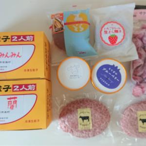 【30%OFF】栃木県WEB物産展~野菜の詰め合わせ・人気のハーヴェストボックス