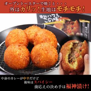 再販!【大人気】野菜セットやホタテやマグロ♡テレビ紹介記念のカレーパン
