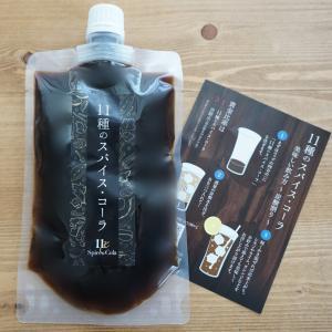 本日限定【実質無料】スパイスコーラ♡飲みやすかったです♪1000円オフクーポンでお中元ギフト