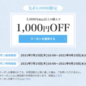 【岐阜県WEB物産展】5,000円以上で1,000円OFF!人気の乳製品セットにチョコレートなど