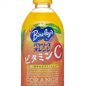 【Amazon】お茶やコーヒーやオレンジジュースがお買い得♡洗剤や柔軟剤も♪