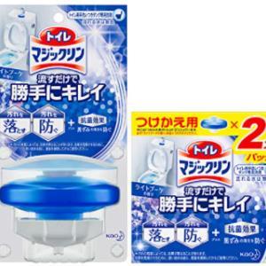 50%オフ+10%オフ【加湿器】がお買い得♡洗剤は30%オフ+10%オフ!