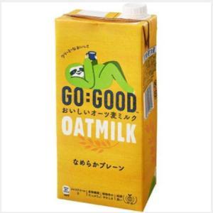 Amazon【ドリンクがお買い得】ゴーグッドオーツ麦ミルクが無料で貰えます