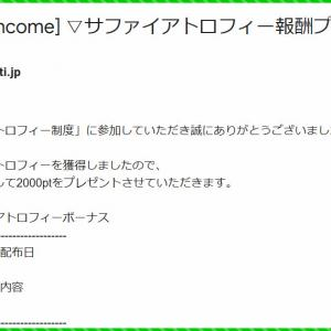 贅沢な時間。と今日まで200円~500円のお小遣い
