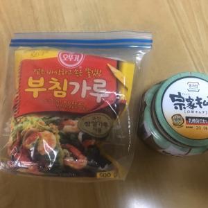 キムチチヂミ作り