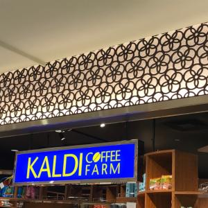KALDIへ