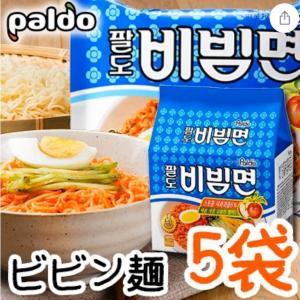 paldoビビン麺